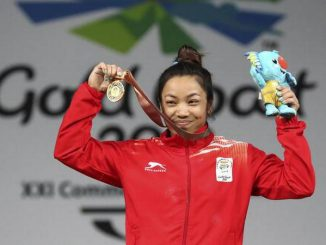 Mirabai Chanu wins gold medal